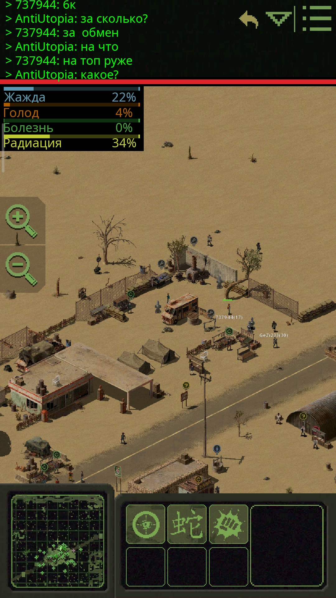 Screenshot_2020-05-19-14-07-51-506_com.dmstudio.omega.jpg
