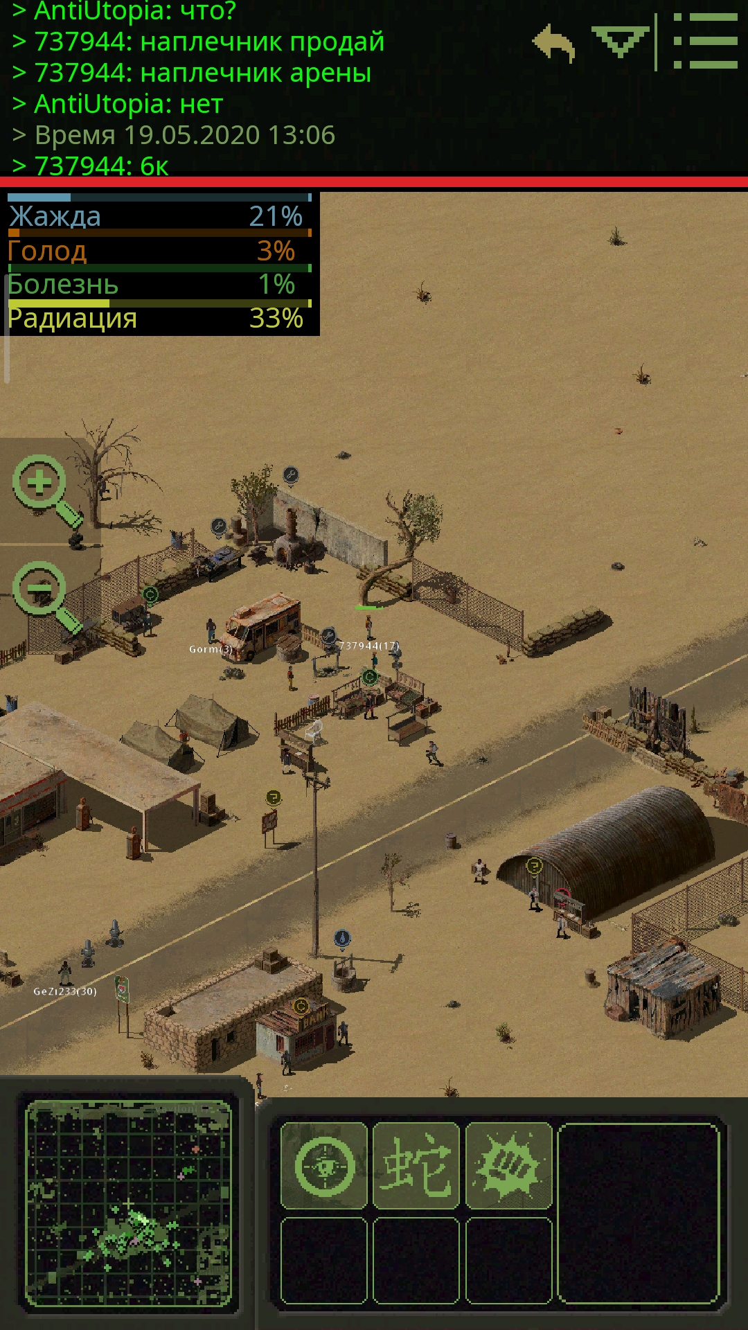 Screenshot_2020-05-19-14-06-55-722_com.dmstudio.omega.jpg