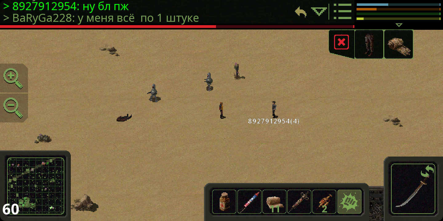Screenshot_20200527-132251.png